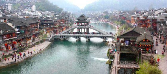 Lầu Phong Thúy Hồng Kiều - Phượng Hoàng cổ trấn